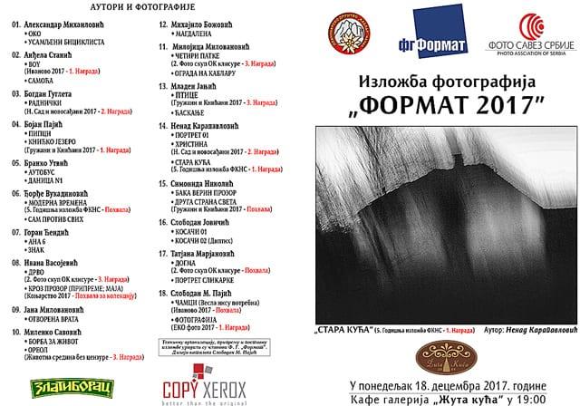 foto-katalog