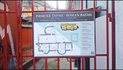 rimske-terme-2