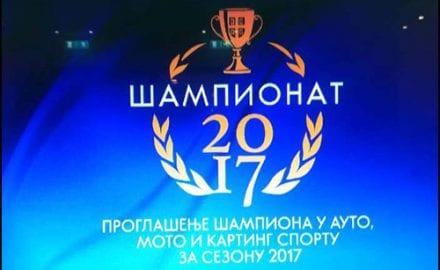šampionat-2017