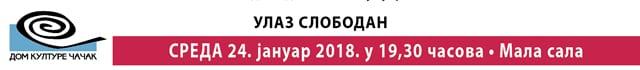 Poster-Vladimir2