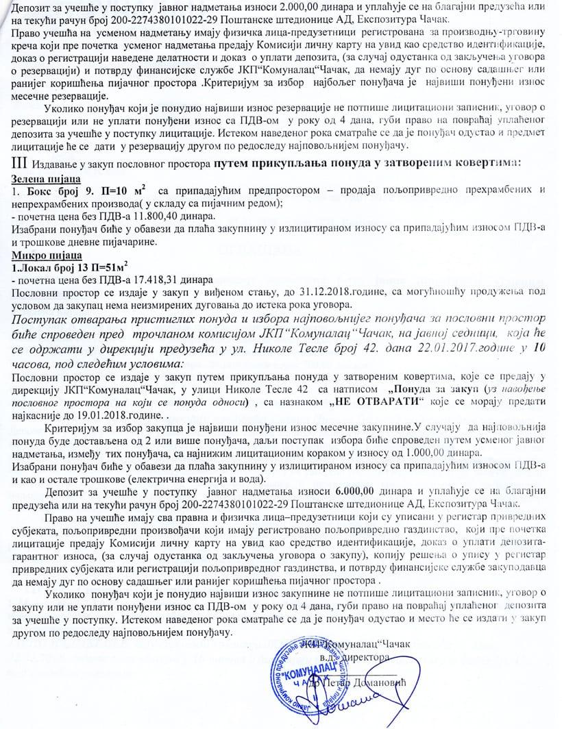 komunalac-str2