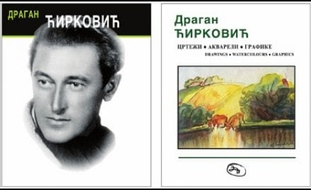 Knjiga-Dragan-Ccirkovicc-