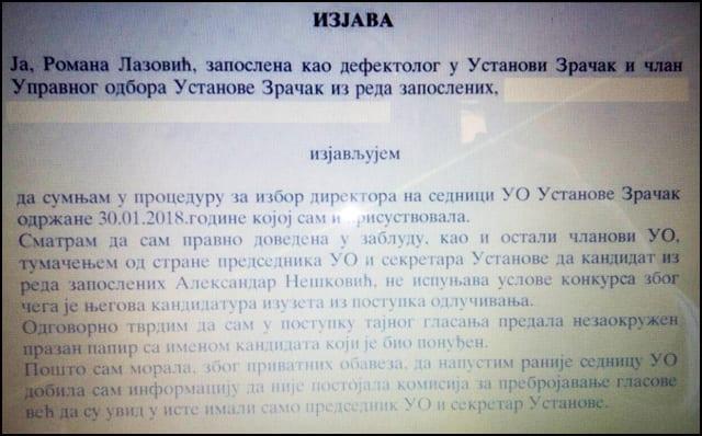 izjava-članice-uo-2