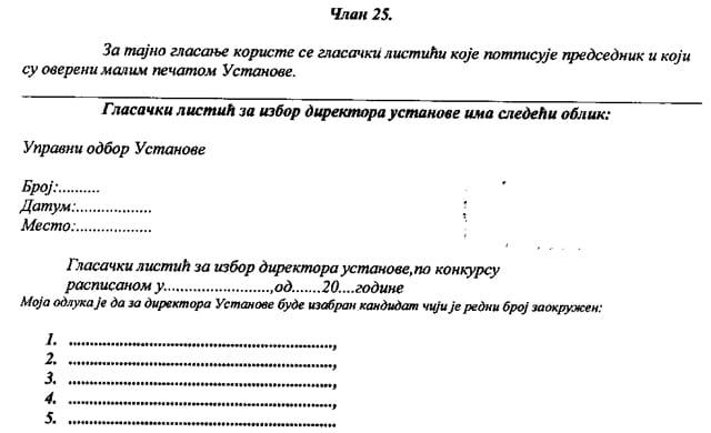 listic-1a