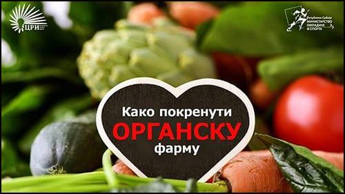 organska-farma
