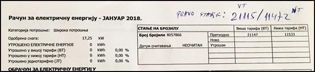 račun-eld-2