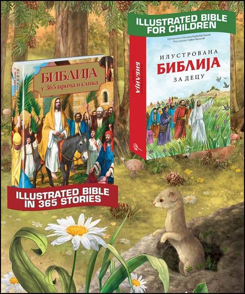 Biblije