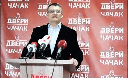 Dveri-tanasković