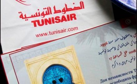 Tunis-vece---06