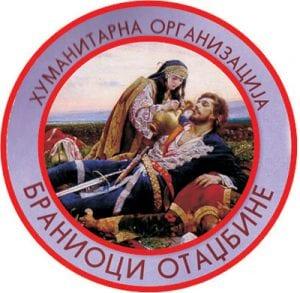 branioci-logo