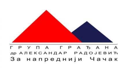gg-radojevic