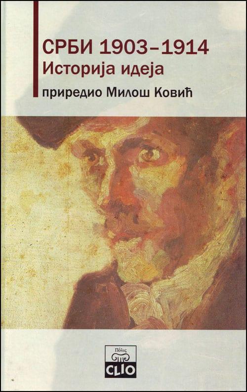 kovic-knjiga-1