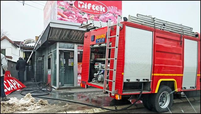 požar-1