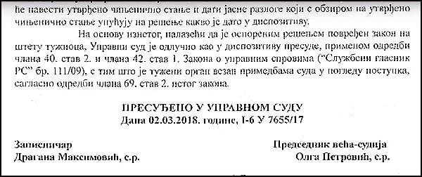 presuda-GM-3