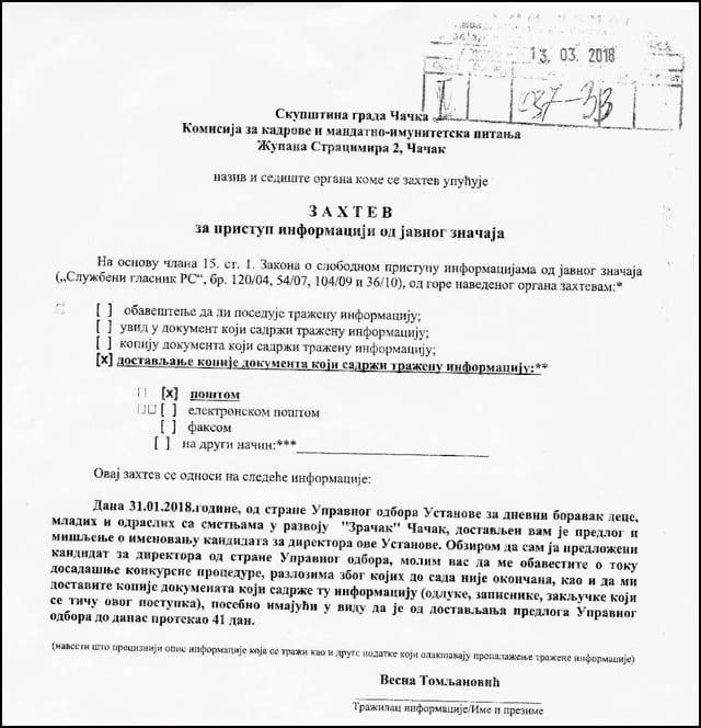 vesna-tomljanović-zahtev