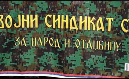 vojni-sindikat
