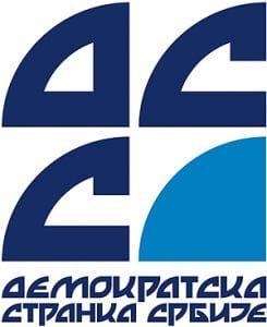 DSS-logo