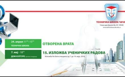 Tehnička-1a