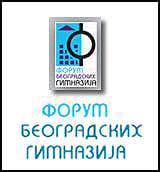 forum-gimnazija-beograda-logo
