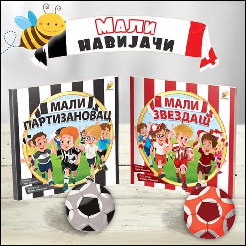 mali_navijaci_2