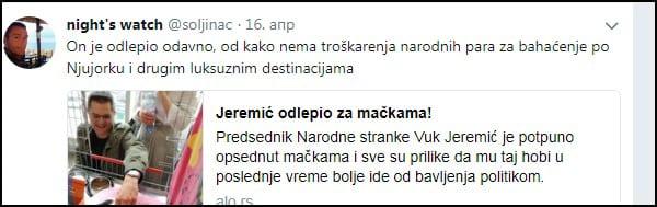 vasilic4