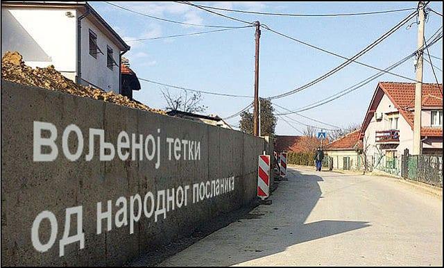 zid-voljenoj-tetki