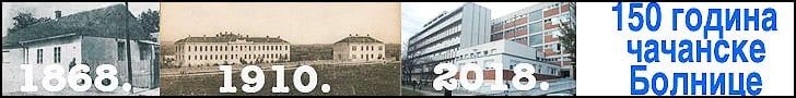 150-cacanska-bolnica