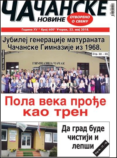 600-naslovna