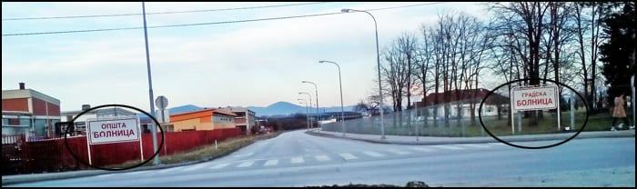 Bolnica-Čačak