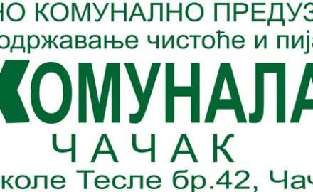 Komunalac-logo-komplet