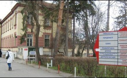 bolnica-1