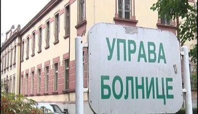 bolnica-uprava