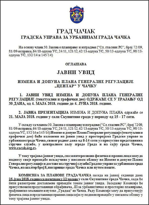 javni-uvid-1
