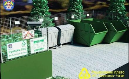 komunalac-reciklažni-plato-2