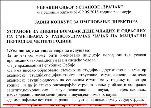 Konkurs_Zracak_direktor-1
