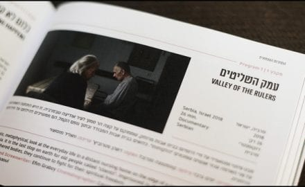 TelAviv-internationl-student-film-festival-(1)