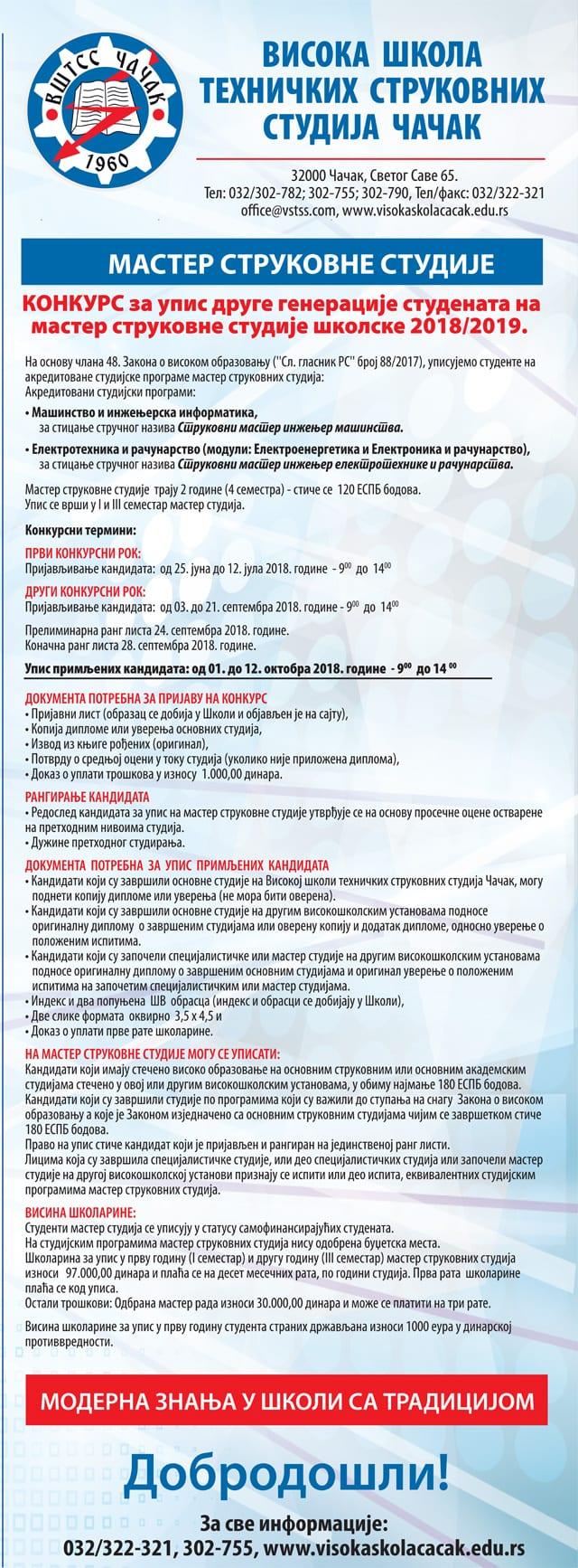 VŠTSScopy-3