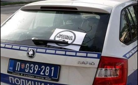 blog-policija