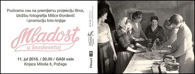mladost-u-60-fb-cover