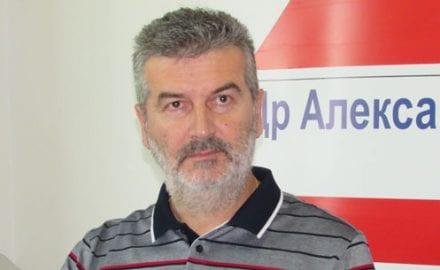 Aleksandar Radojević