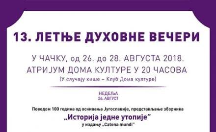 13-ldv-x