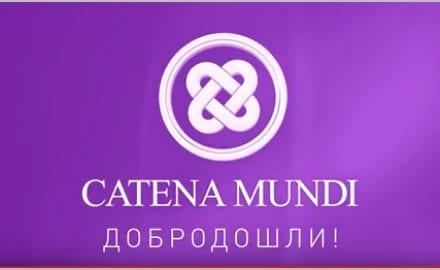 Catena