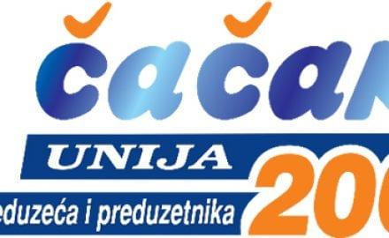 Unija-2000