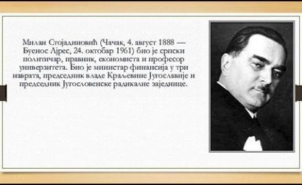 milan-stojadinovic-x