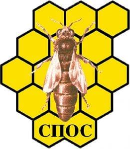 spos-pčelari