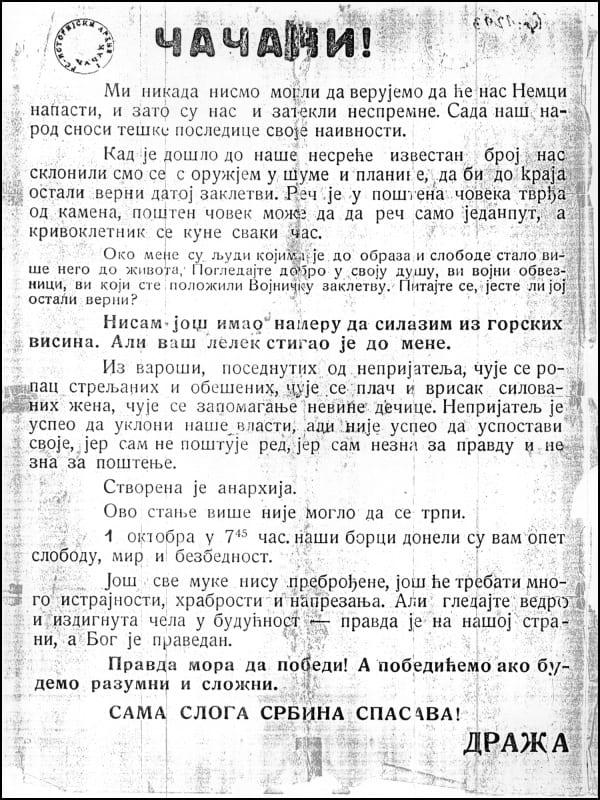 Drazin_proglas_prilikom_oslobođenja_Cacka_1941