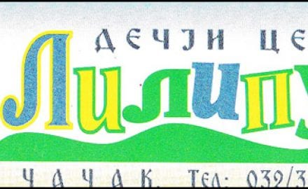 Liliput-2