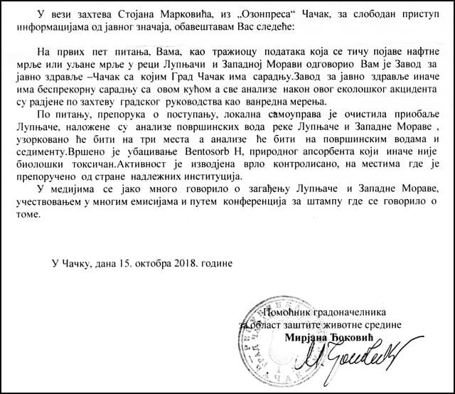 Dopis-1-Mira-Đoković