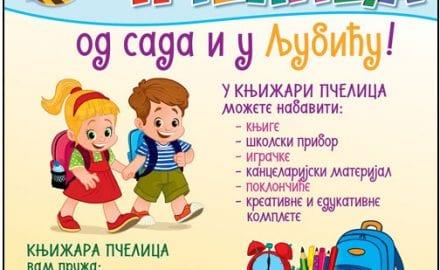 Knjižara-Ljubić-x