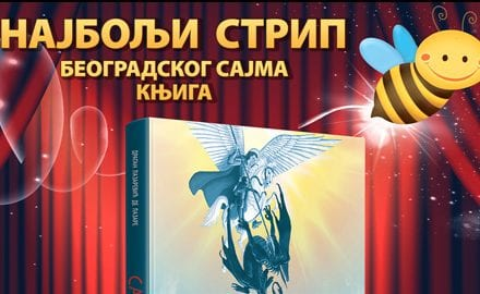 Nagrada-Beogradski-sajam-SAT-baner